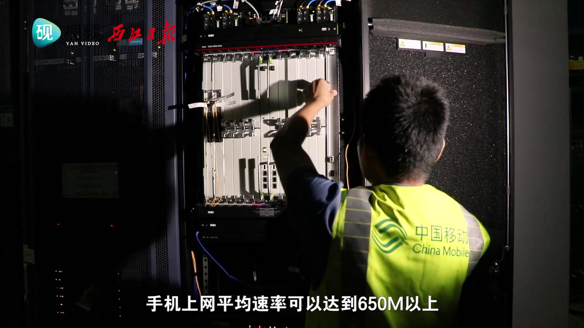 中国移动四会玉器直播城