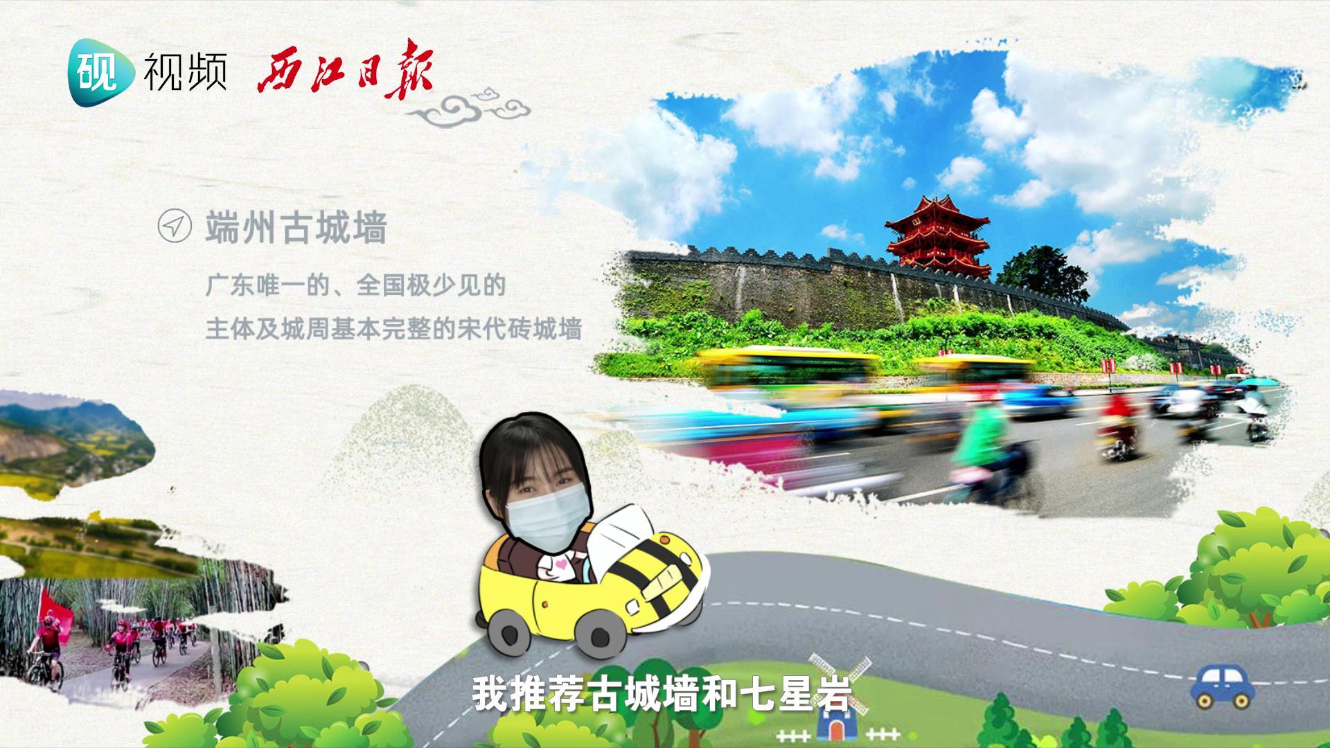 """新""""雯""""姐带路环游注册送68体验金~快上车!"""