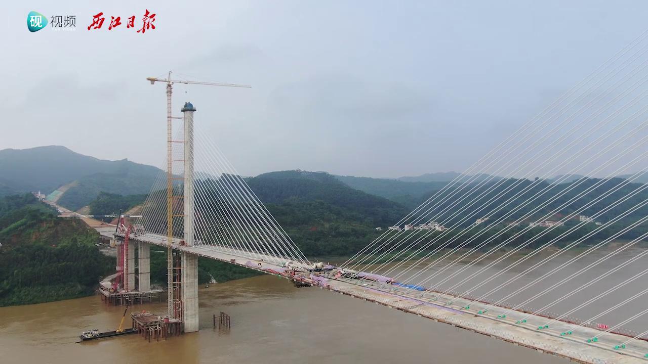 怀阳高速西江特大桥9月29日顺利合龙!