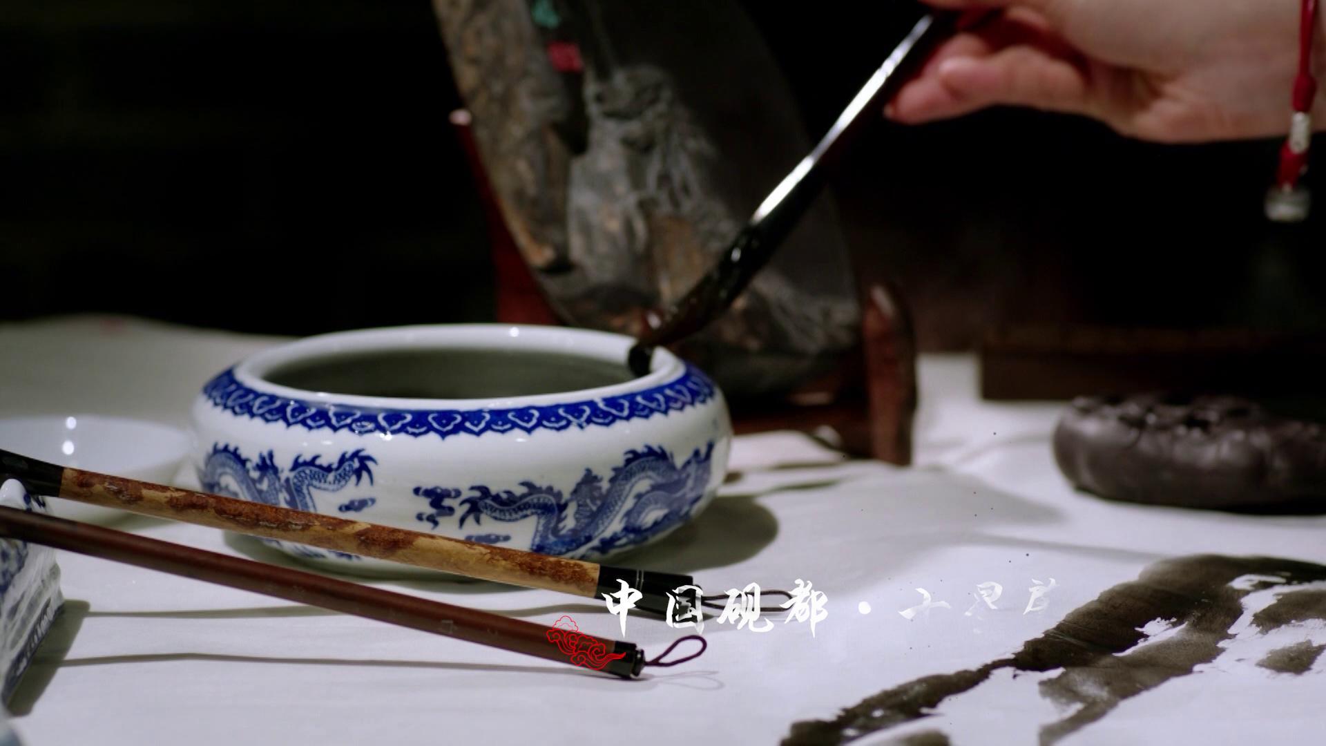 肇慶綜合宣傳片