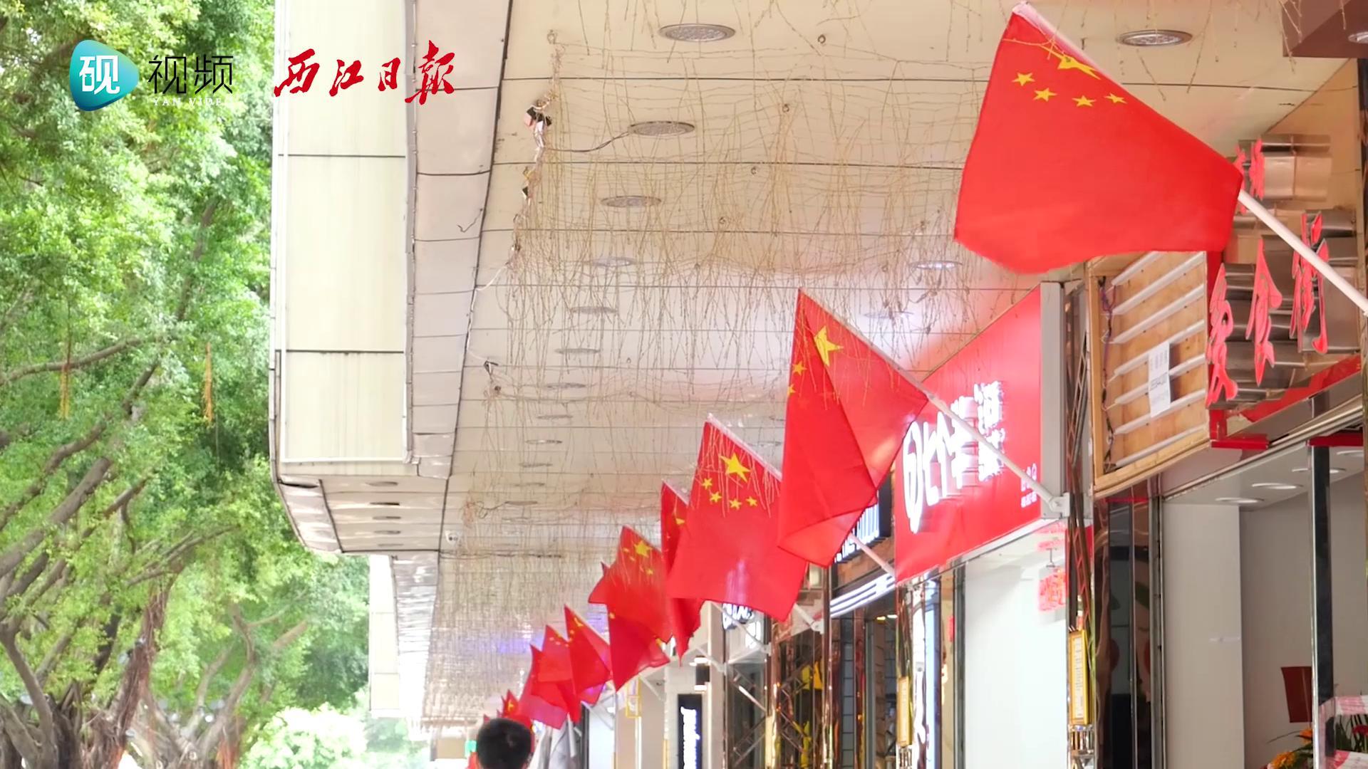 肇庆,满城绽放中国红!