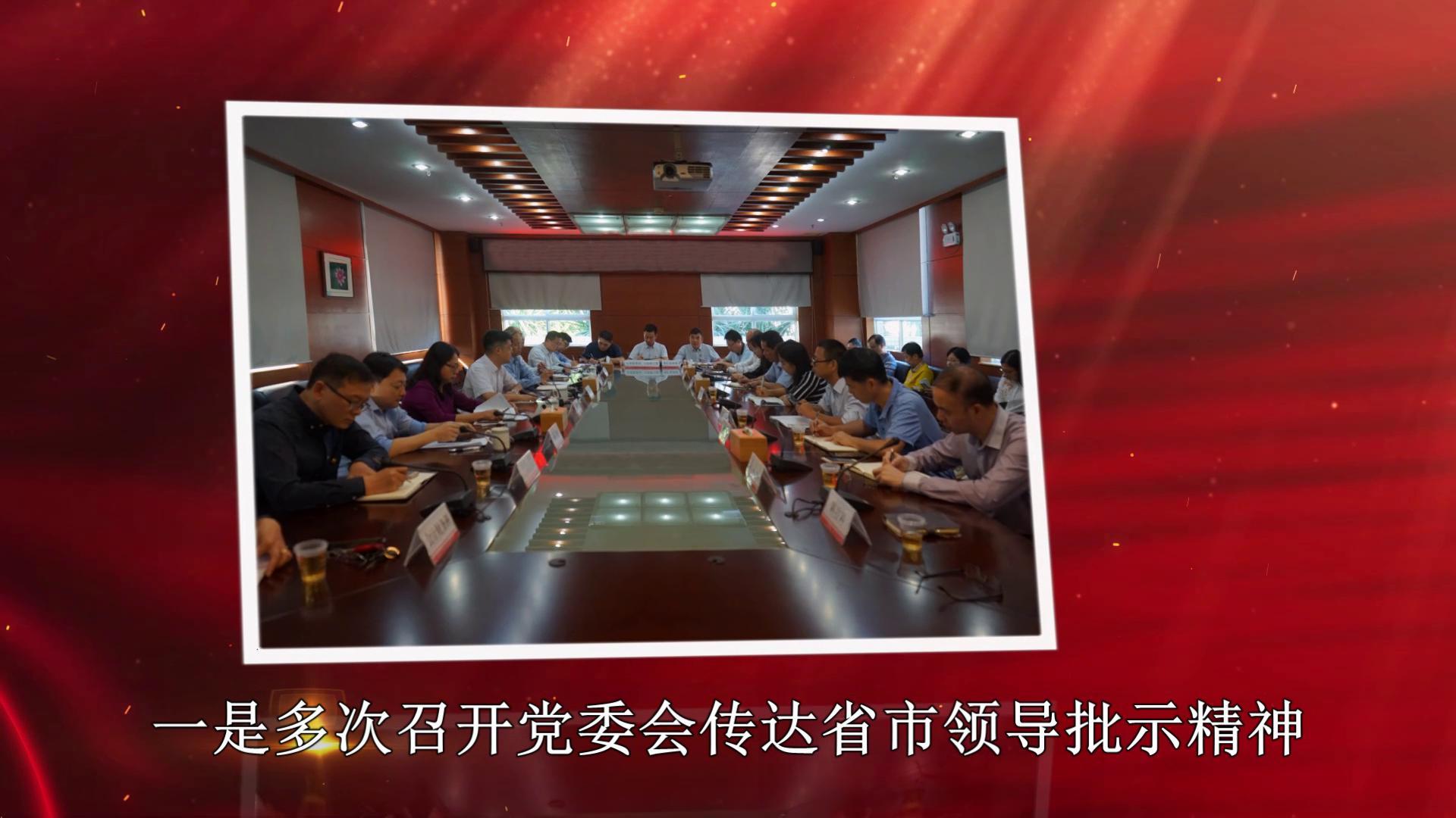 中国人民银行肇庆市中心支行扫黑除恶专项斗争工作成效展示