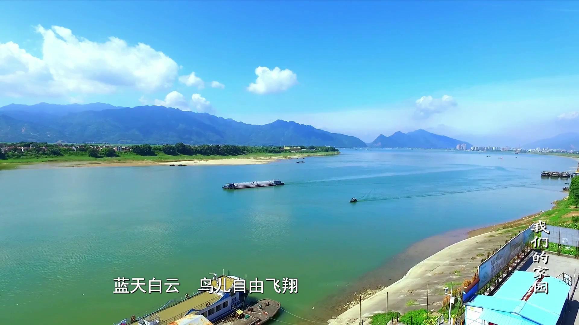 《我们的家园》——肇庆市封开县原创扫黑除恶主题曲