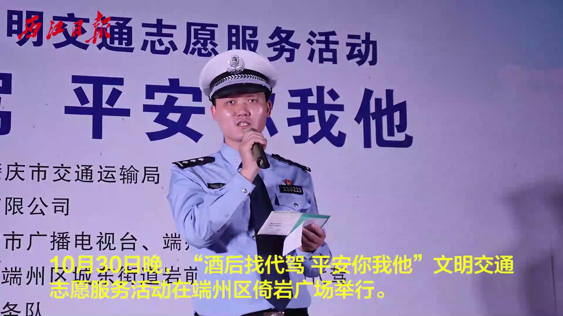 """肇庆交警让你VR体验""""酒驾"""",喊你开车莫喝酒"""