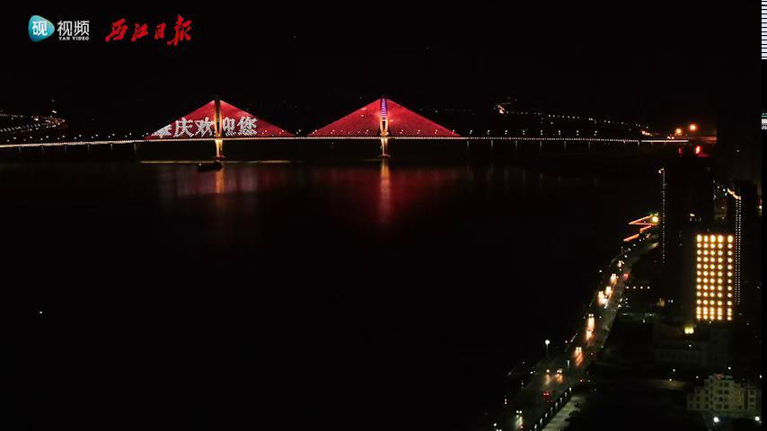 阅江大桥新灯饰:全国文明城市nba虎扑篮球:欢迎您!