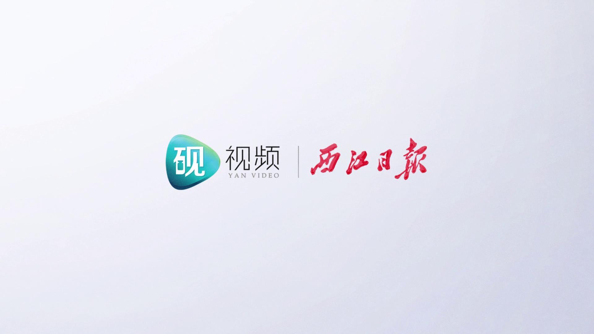"""肇慶醫學高等??茖W校舉行2020年""""毅基金""""暨""""同心同行""""獎學基金頒獎典禮"""