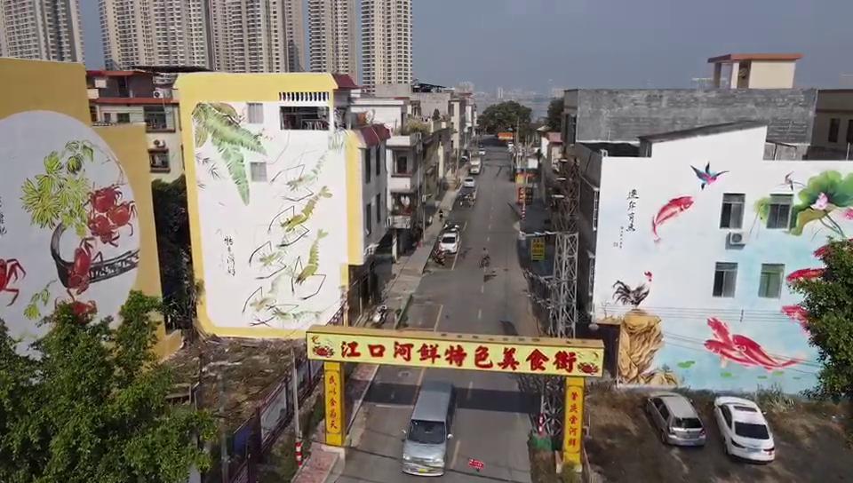 大型墙绘、3D地画惊艳登陆江口河鲜特色美食街