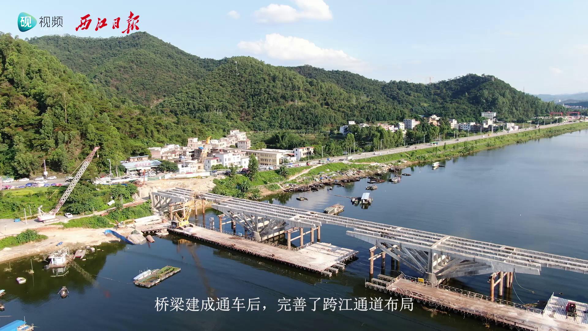 肇庆高要新兴江湖西桥建成即将通车!