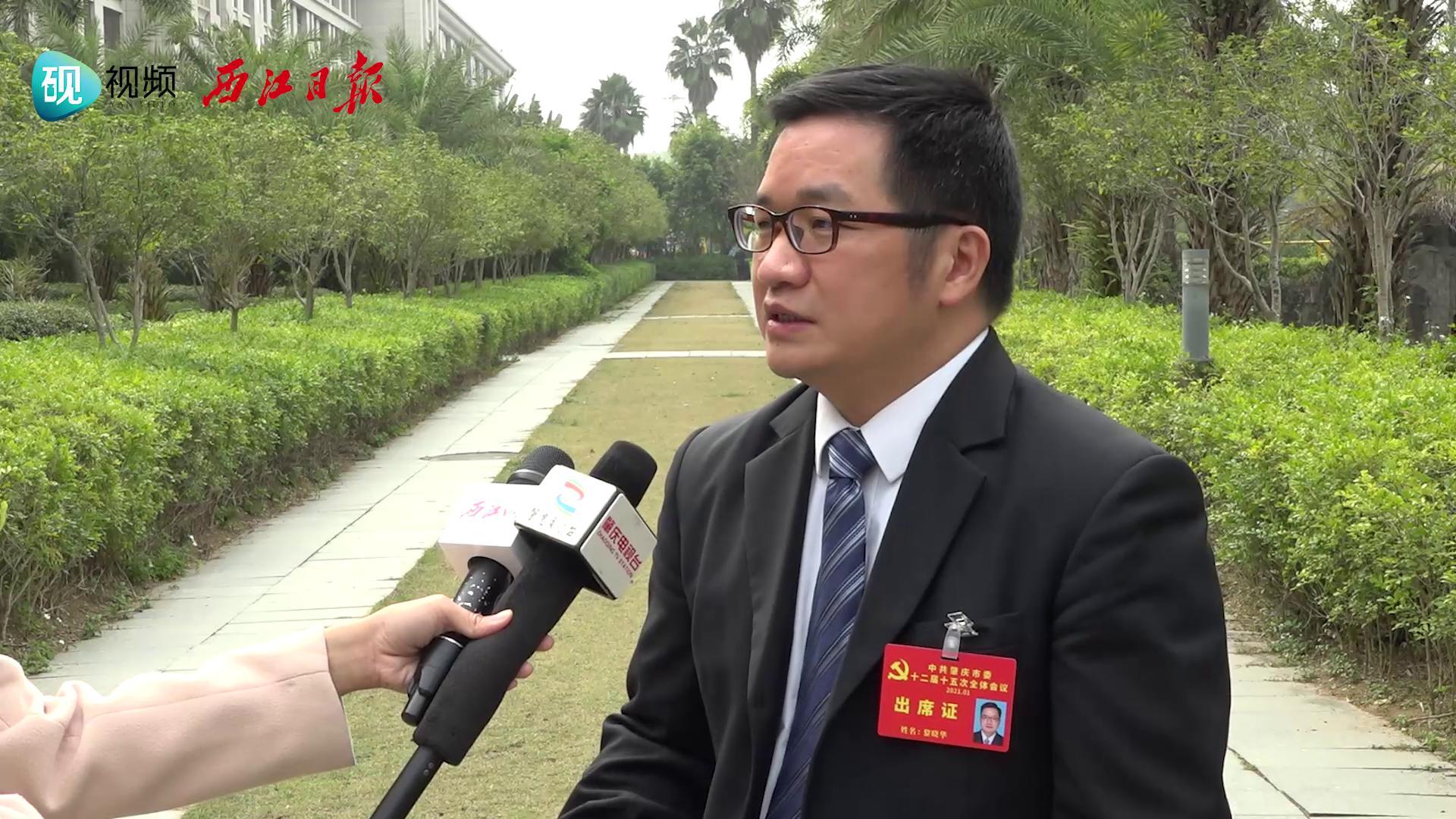 【全会声音】专访市委委员,怀集县委书记黎晓华