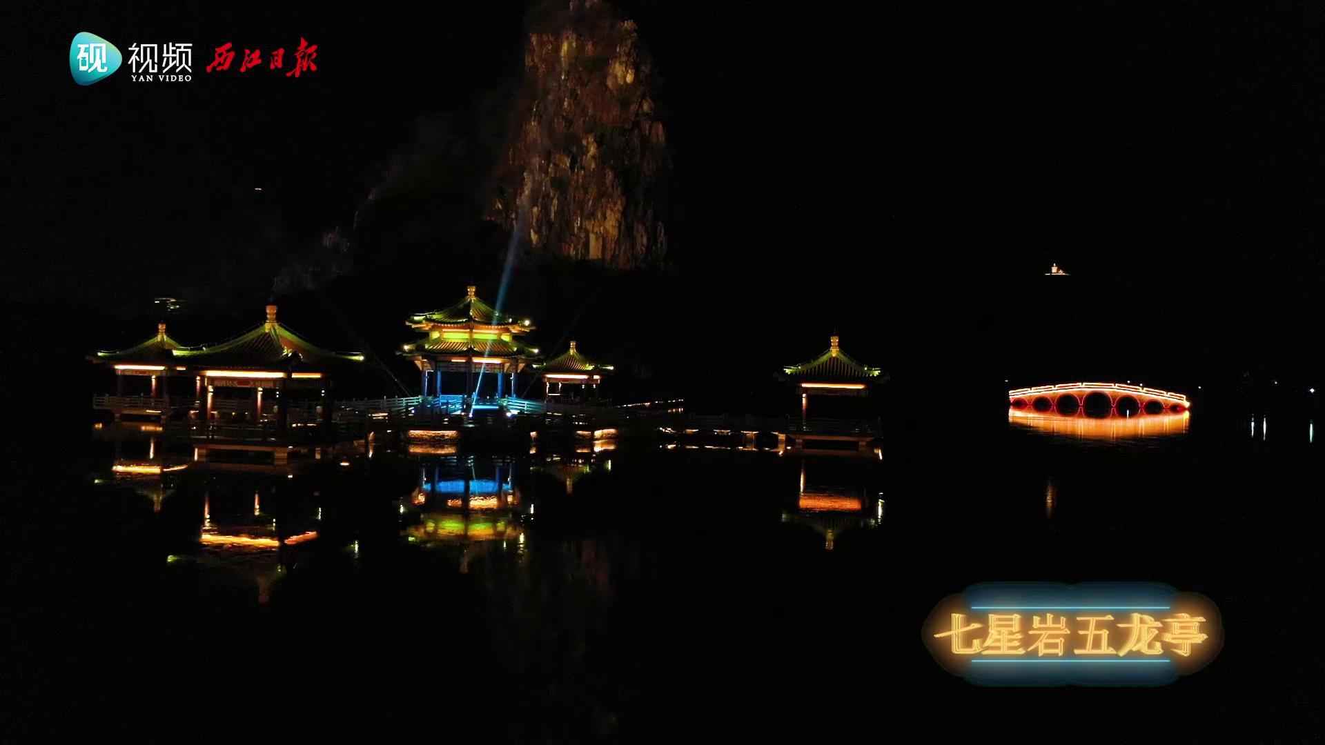 肇庆城市夜景航拍_砚都夜韵