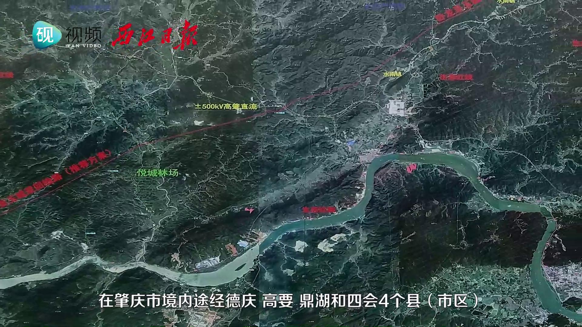 粤西500千伏网架优化一期工程(肇庆段)开工