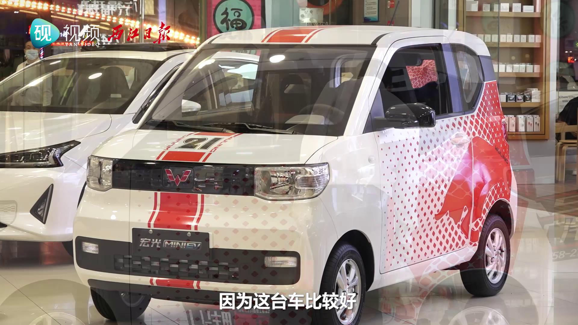 新能源汽车节能环保活动