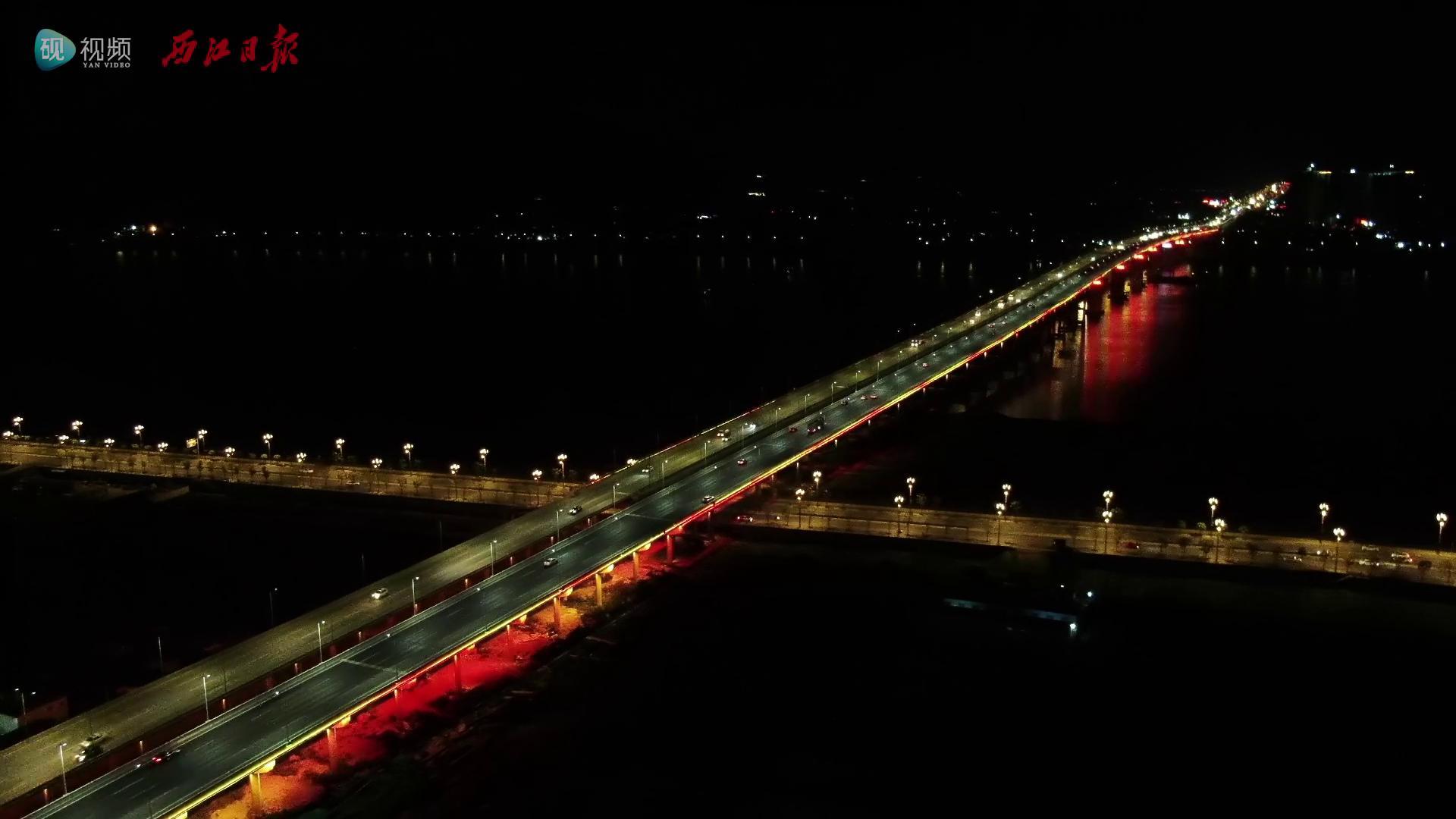 肇庆大桥七彩光芒闪耀夜空