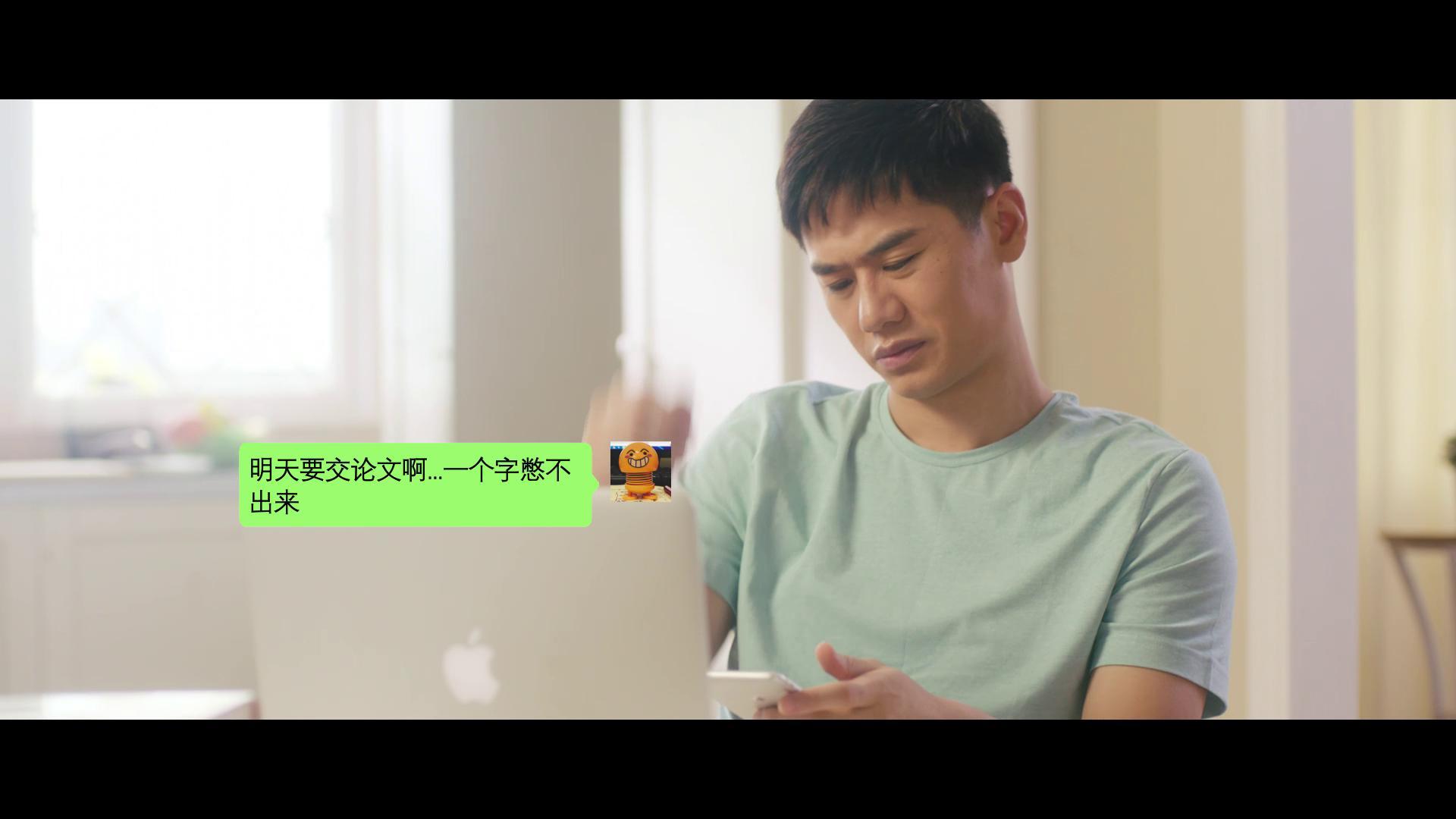 广东省版权保护公益宣传片