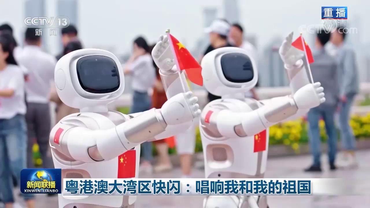 肇庆这些地标登上《新闻联播》