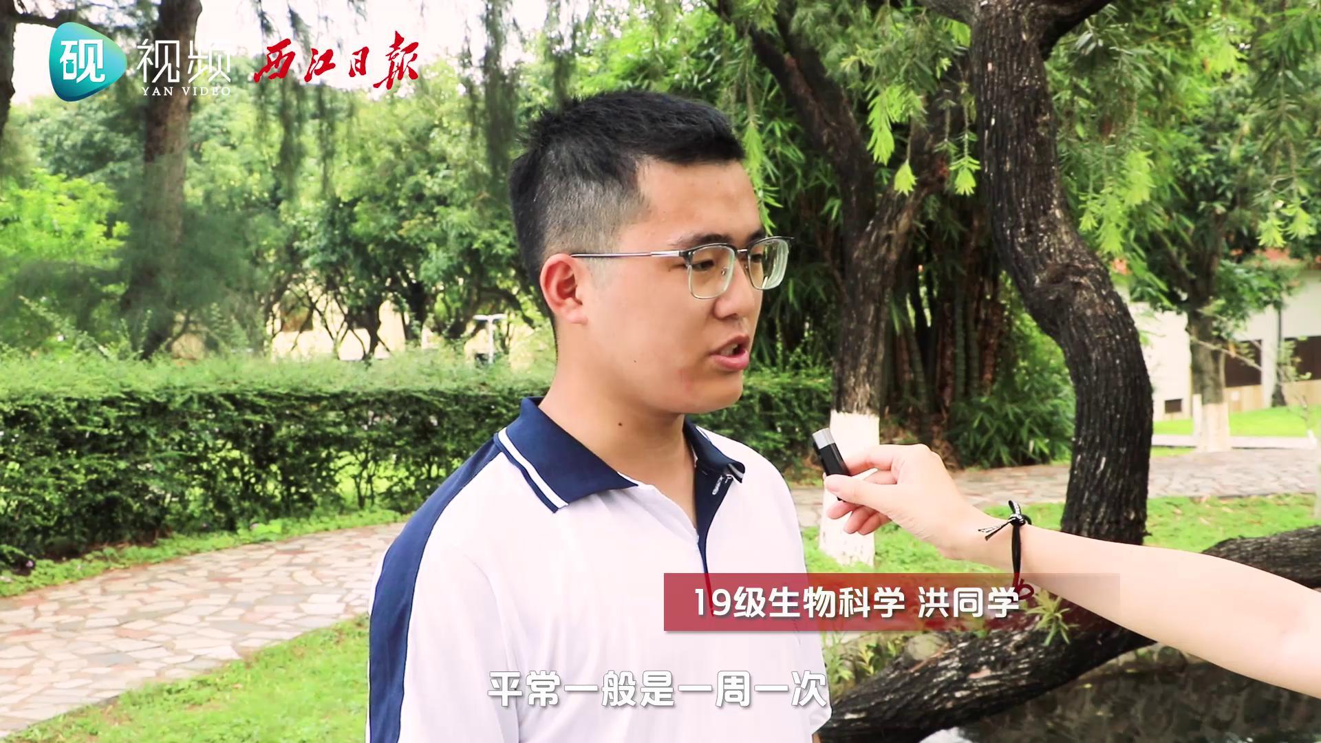 母亲节肇庆学院采访