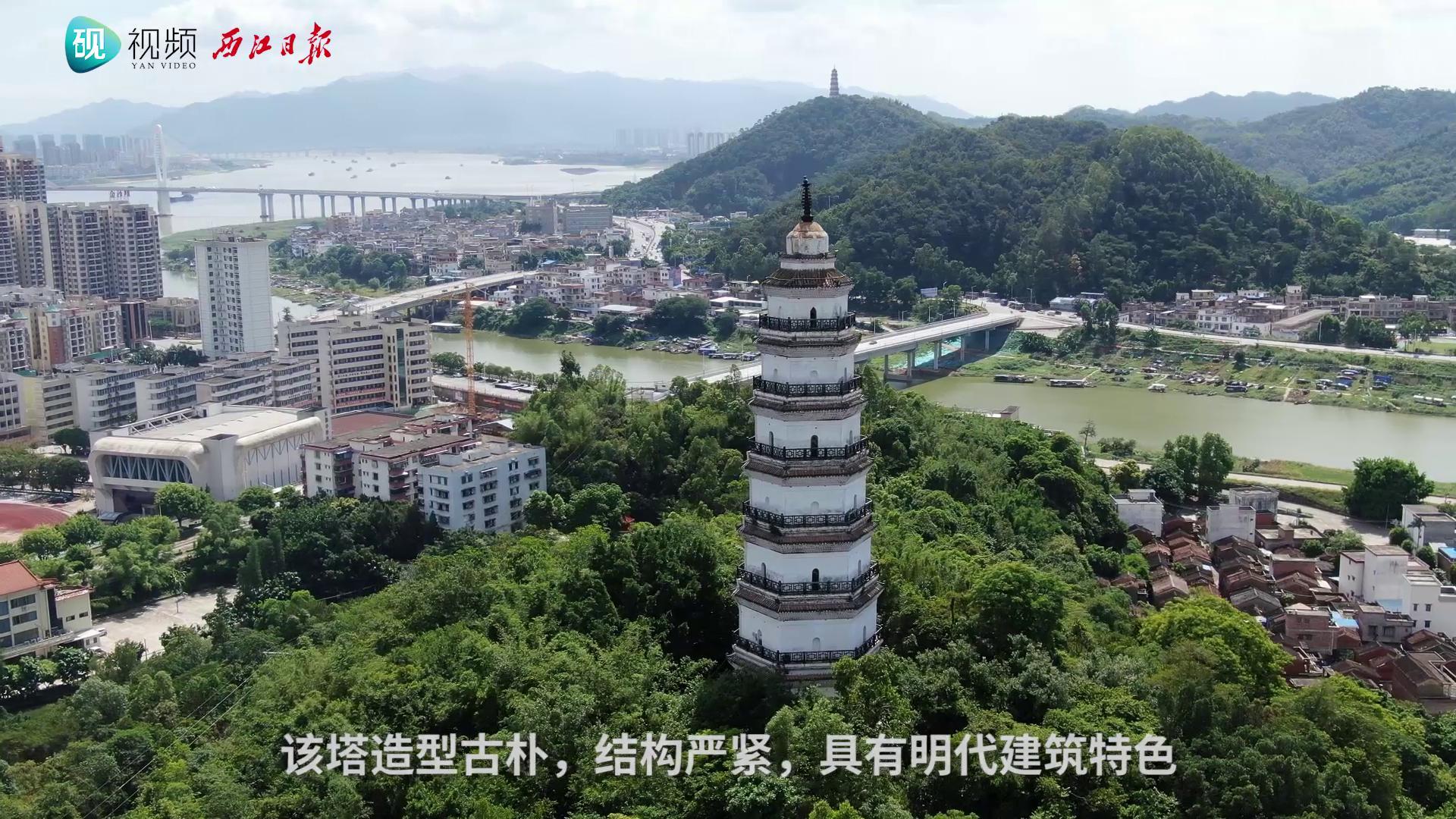 百年古迹:高要文明塔