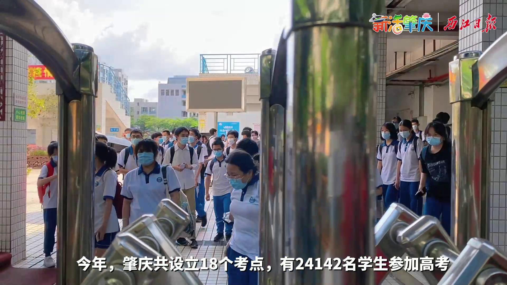 (新活威尼斯人网站)高考结束,青春不散场!