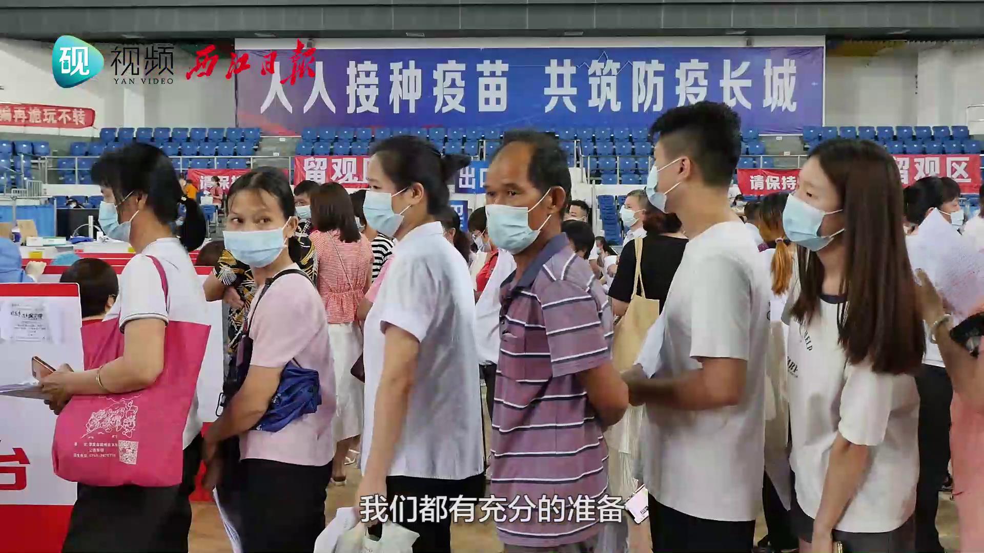 肇庆市体育中心新冠疫苗接种点:群众响应积极 接种秩序井然