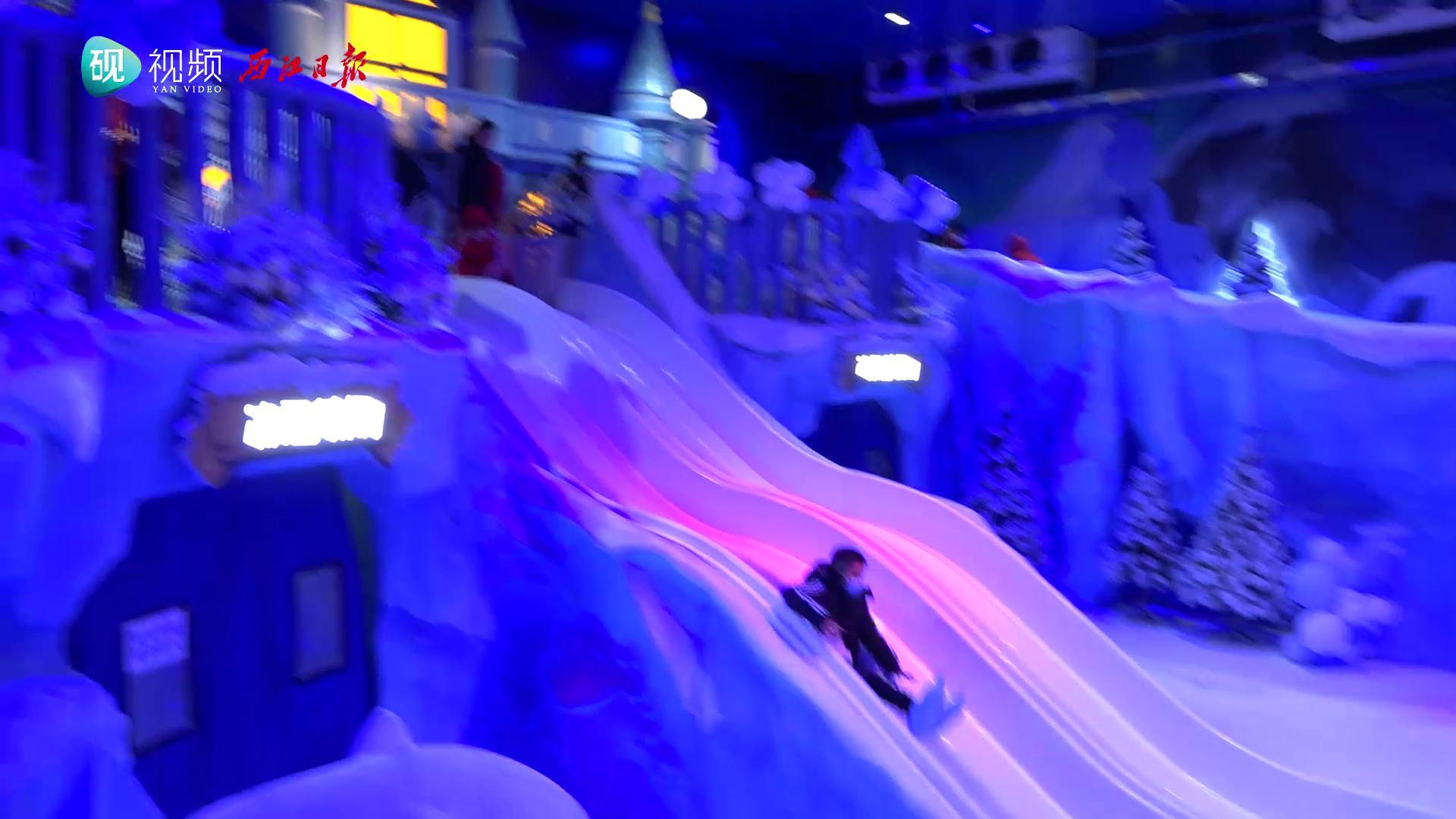 肇庆万达国家度假区山体室内滑雪场正式动工
