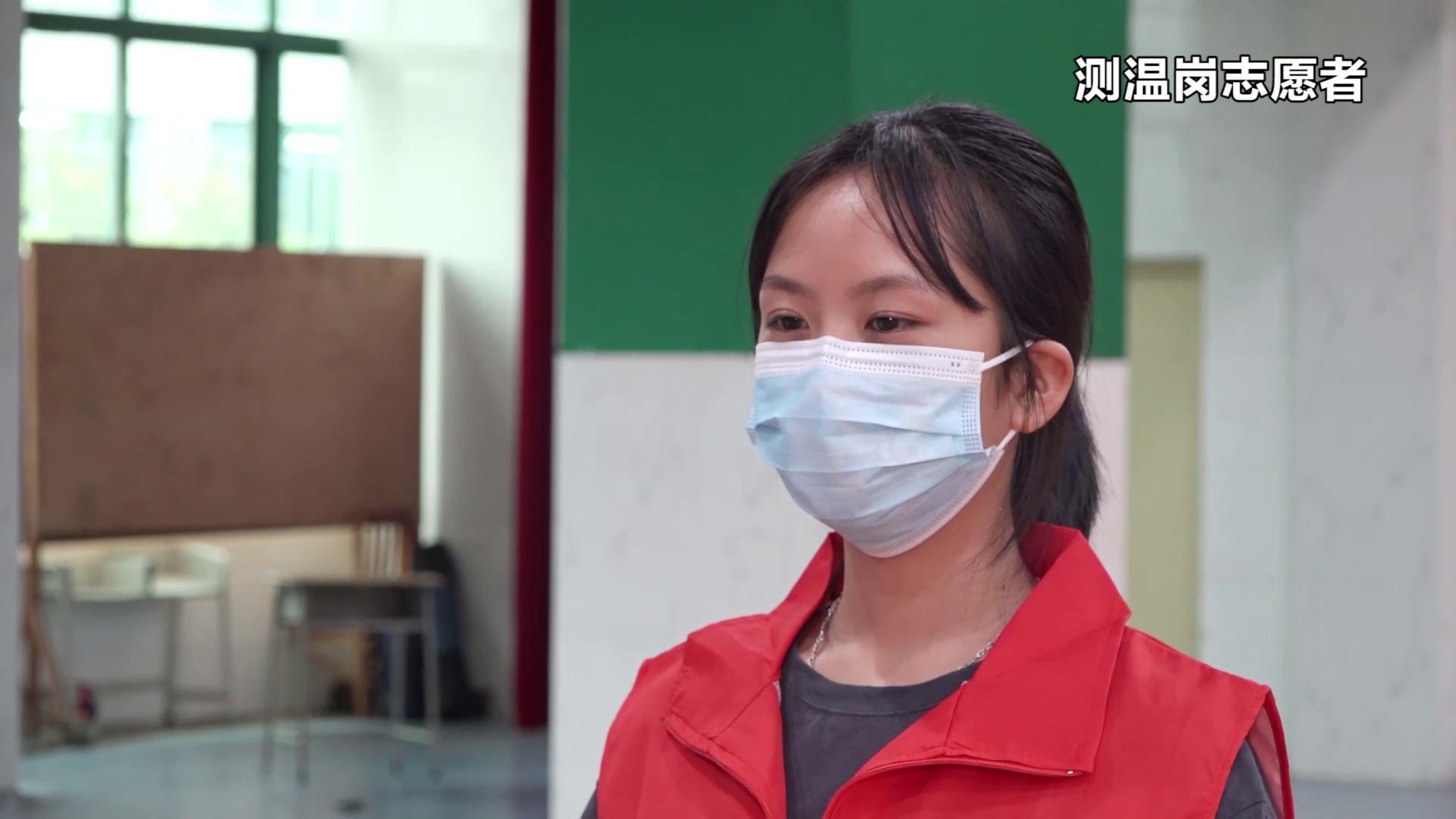 大规模核酸检测:3个岗位志愿者工作规范+防护设备穿戴方法
